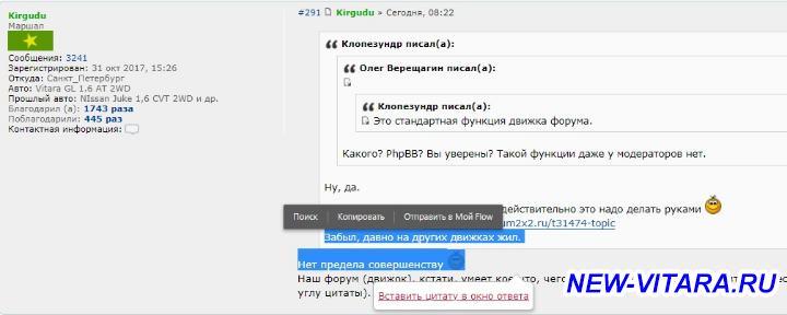Работа форума и его модерирование - exmpl.jpg