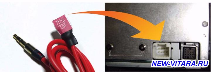 Штатная магнитола, ее функции, возможности и звучание - s-l1600 (1).jpg