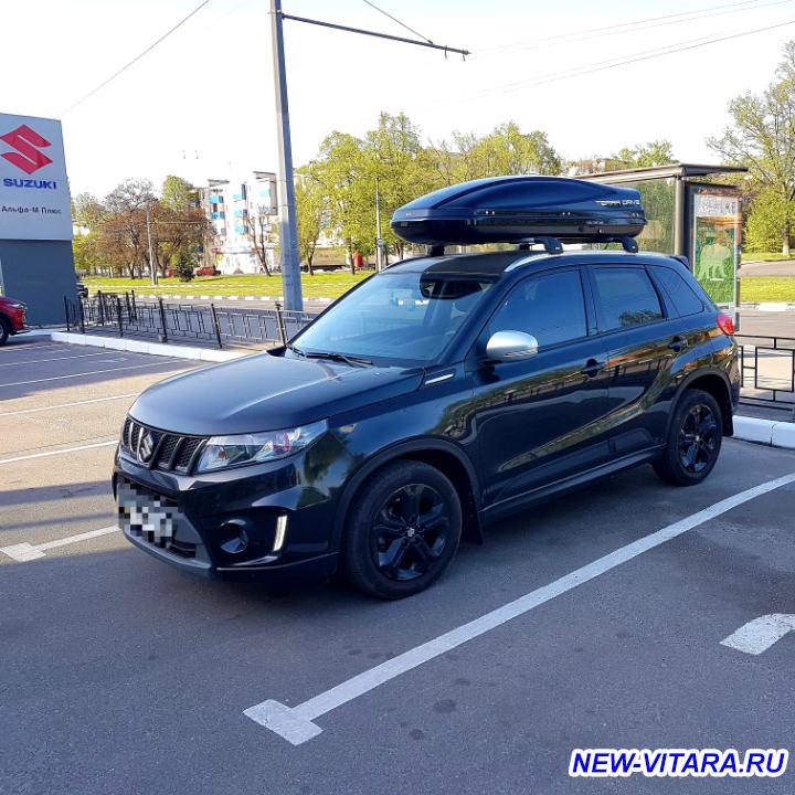 Багажник на крышу - IMG_20190427_192824_523.jpg