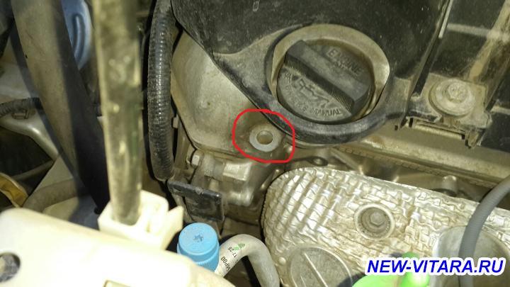 Бензиновый двигатель 1.6 M16A 117 л.с. - viber image 2019-05-03 , 19.13.57.jpg