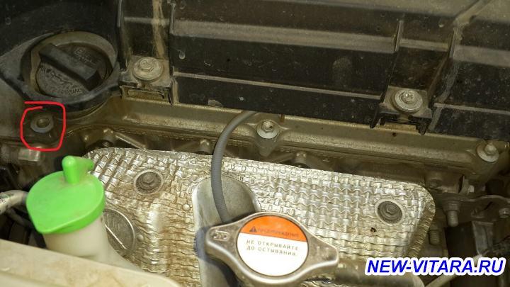 Бензиновый двигатель 1.6 M16A 117 л.с. - viber image 2019-05-03 , 19.14.00.jpg