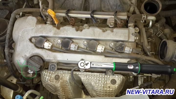 Бензиновый двигатель 1.6 M16A 117 л.с. - 20190520_180044.jpg