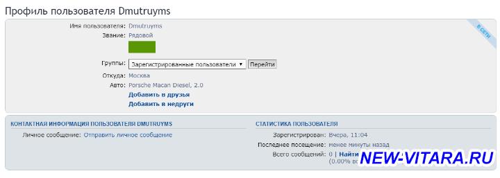 Работа форума и его модерирование - Снимок.PNG