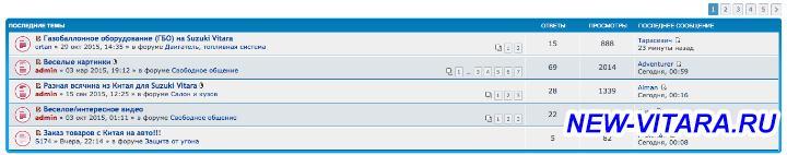 Работа форума и его модерирование - хм.jpg