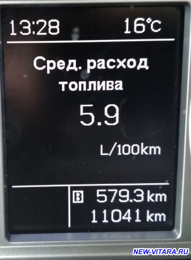 Расход топлива - IMG_20191012_135643.jpg