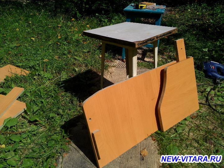 Подлокотник - стол собран.jpg