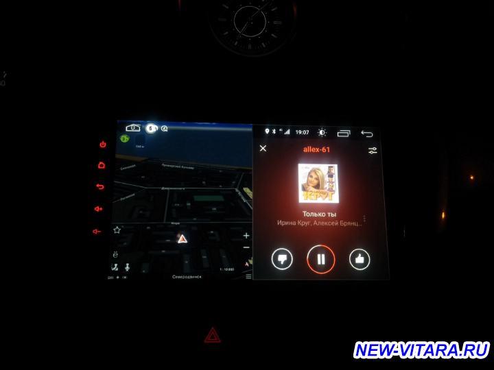 Альтернатива штатному ГУ Bosch - разделение экрана (2).jpg