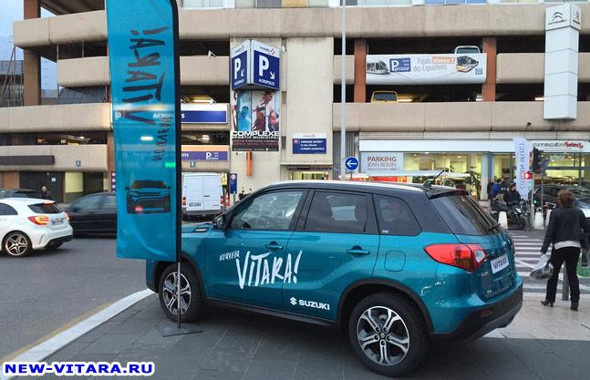 Новая Suzuki Vitara - nv_foto6.jpg