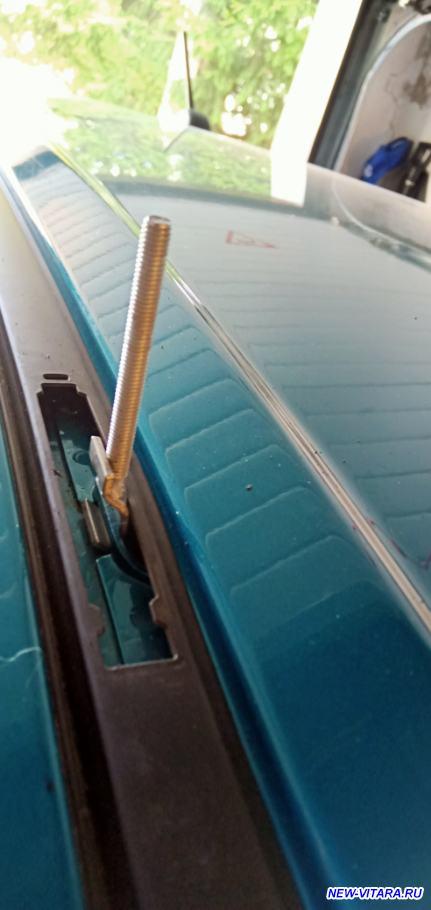 Багажник на крышу - IMG20200329160144.jpg