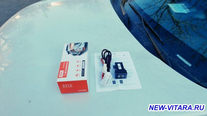 Датчик давления в шинах TPMS - P1030579.JPG