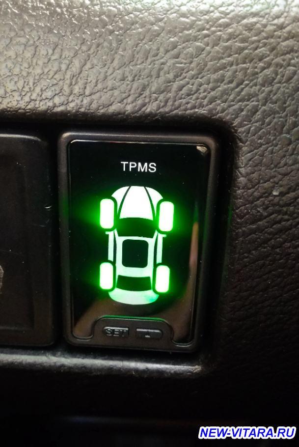 Датчик давления в шинах TPMS - IMG_20200405_165635.jpg