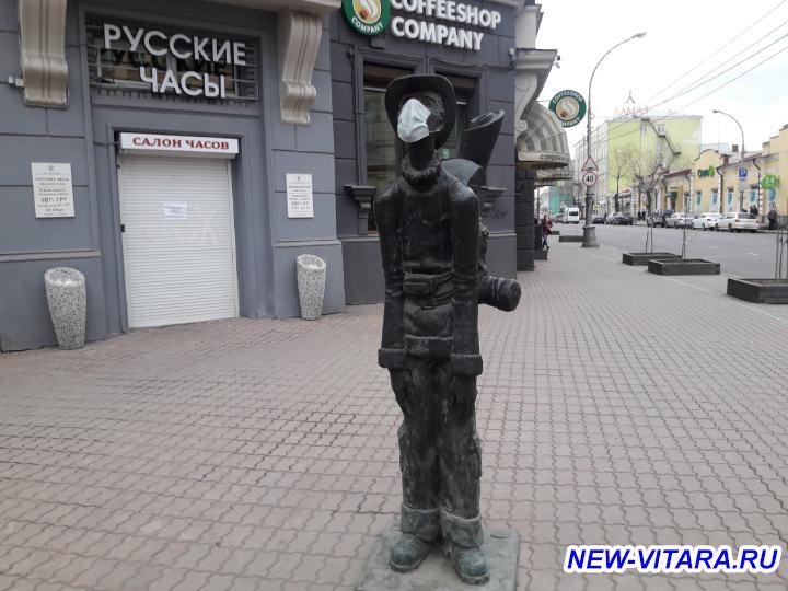Жанровая городская скульптура - 20200417_181954.jpg