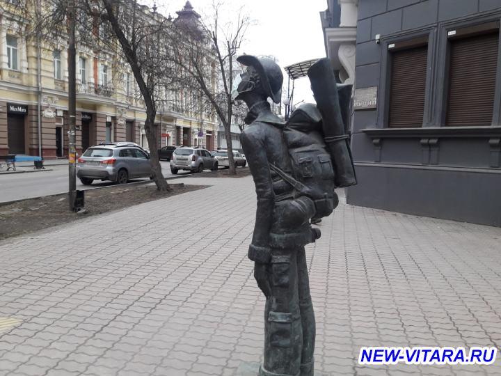 Жанровая городская скульптура - 20200417_182002.jpg