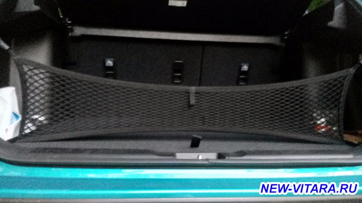 Возможности багажника - IMG_20160513_202153.jpg