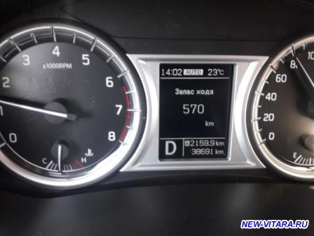 Расход топлива - 20200426_140032.jpg