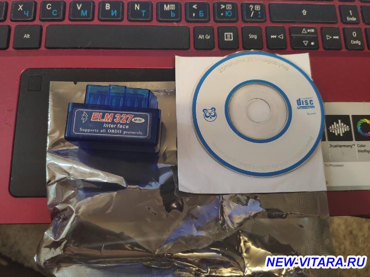 Диагностический сканер OBD2 ELM - elm327.jpg