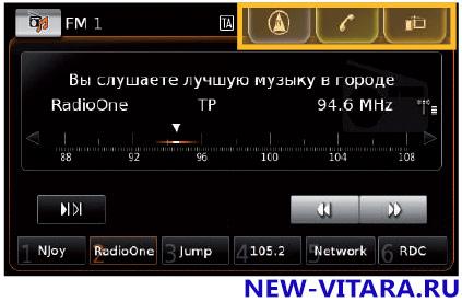 Переключение между экранами основных рабочих режимов - vitara104.jpg