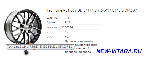 Диски - Скриншот 16-06-2020 115540.png