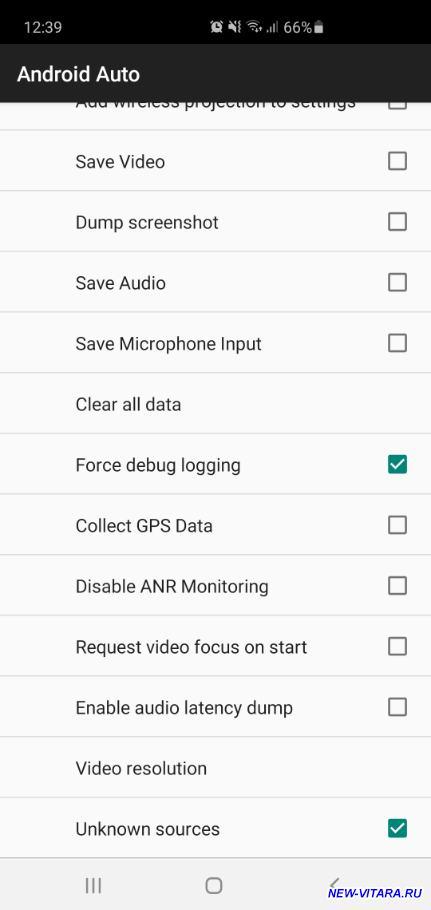 MirrorLink и Android Auto на Suzuki Vitara - Screenshot_20200706-123941_Google Play services.jpg