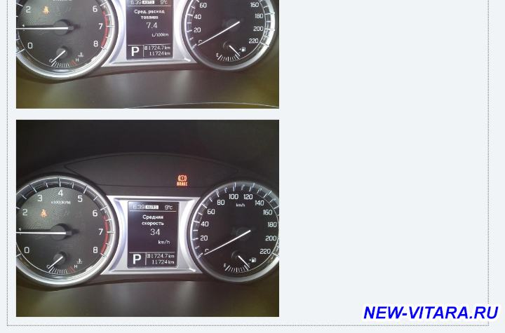 Расход топлива - Screenshot_148.jpg