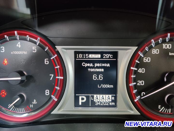 Расход топлива - IMG_20200719_181719.jpg