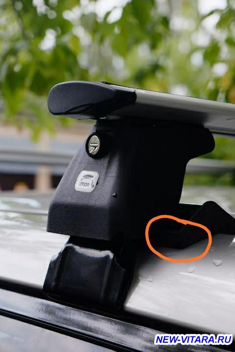 Багажник на крышу - IMG_20200811_003948.jpg