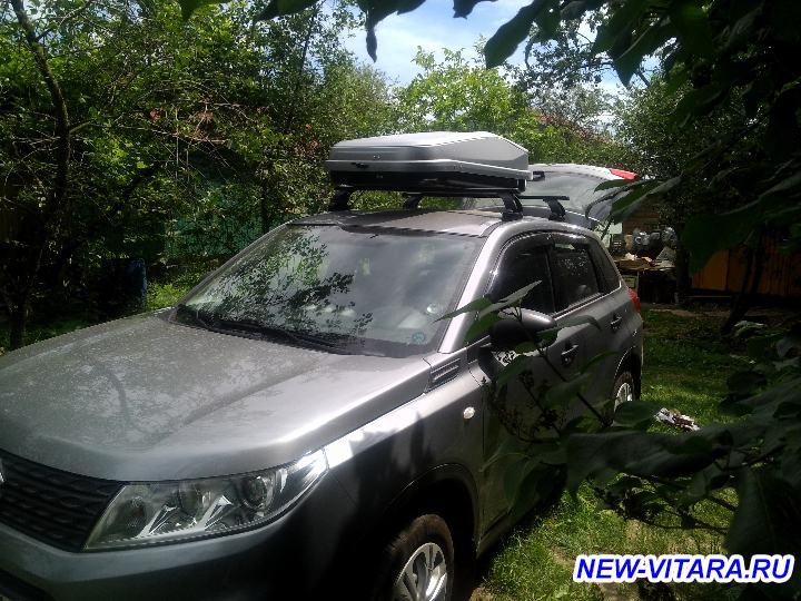 Багажник на крышу - IMG_20160624_130903.jpg