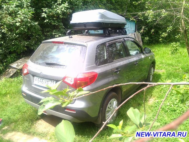 Багажник на крышу - IMG_20160624_130948.jpg