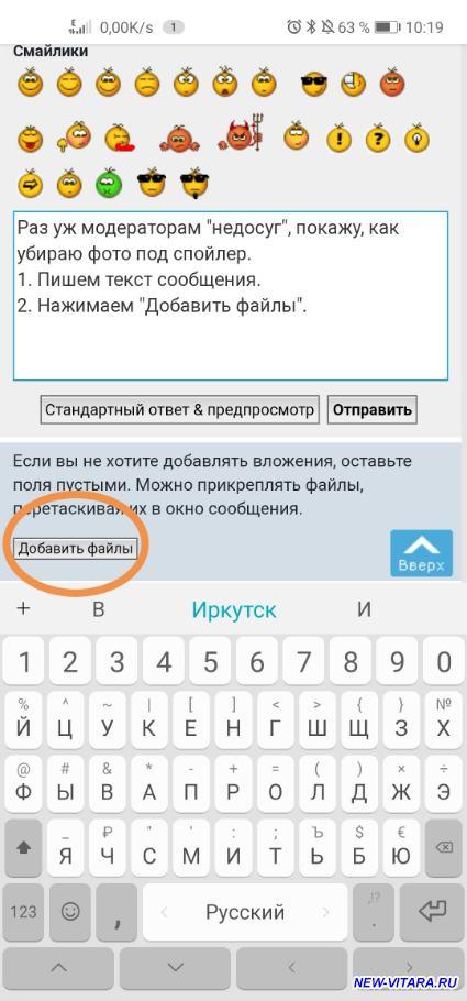 Работа форума и его модерирование - 2020_02.jpg