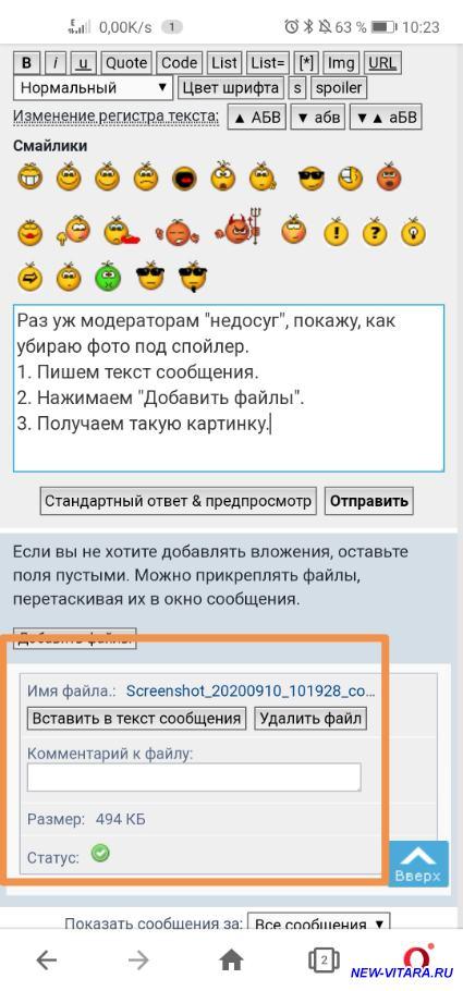 Работа форума и его модерирование - 2020_03.jpg