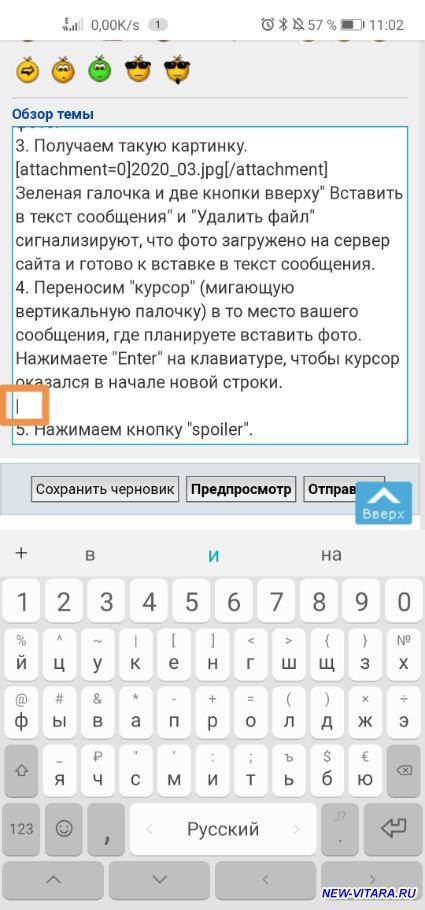 Работа форума и его модерирование - 2020_05.jpg