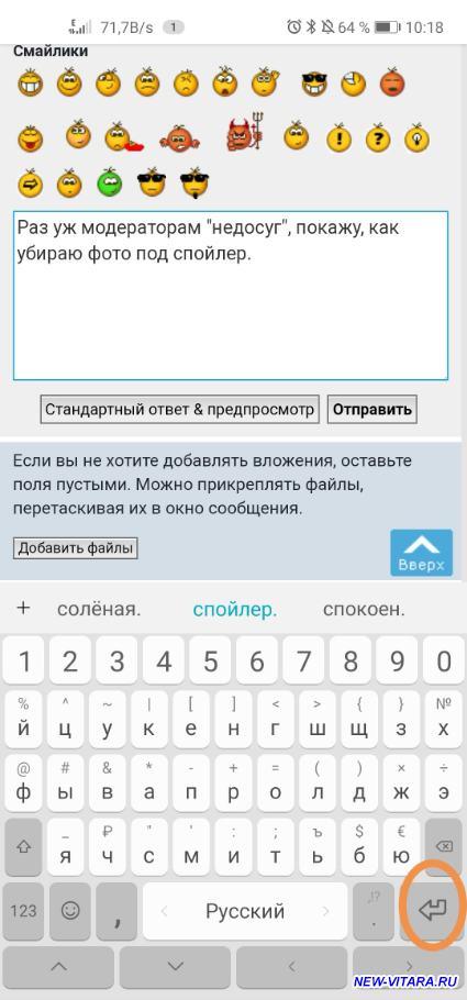 Работа форума и его модерирование - 2020_06.jpg