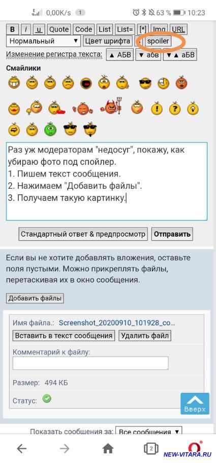 Работа форума и его модерирование - 2020_07.jpg