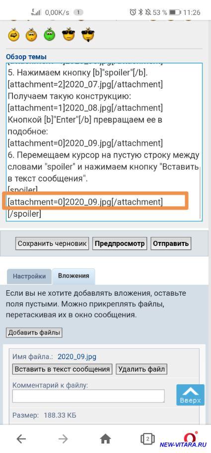 Работа форума и его модерирование - 2020_10.jpg