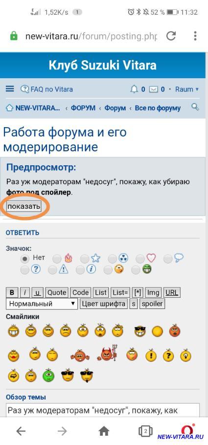 Работа форума и его модерирование - 2020_11.jpg