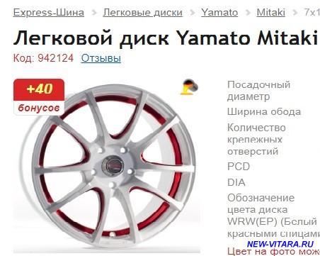 Диски - диск 1.jpg