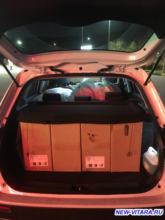 Возможности багажника - DFAFA7F0-81FD-4339-97D8-0ED65A6FCAB9.jpeg