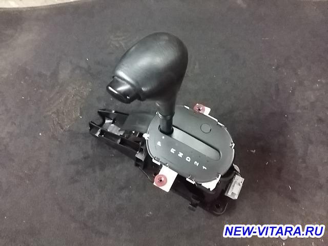 АКПП на Suzuki Vitara - 4825041680.jpg