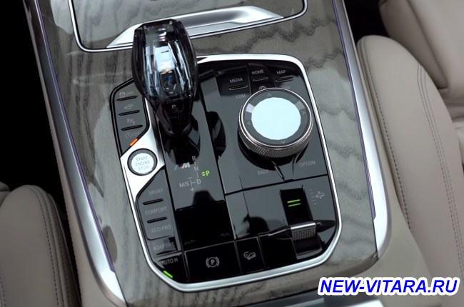 АКПП на Suzuki Vitara - бмв.jpg