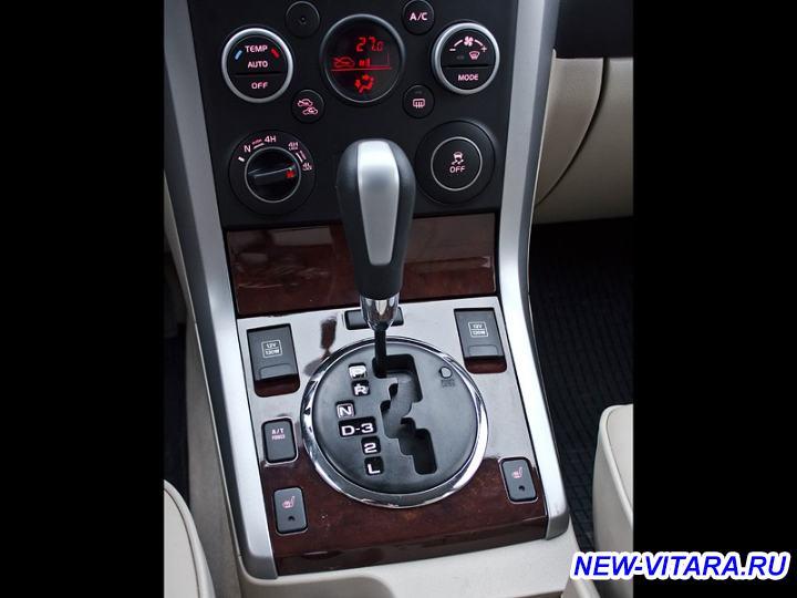 АКПП на Suzuki Vitara - Vitara_8.jpg