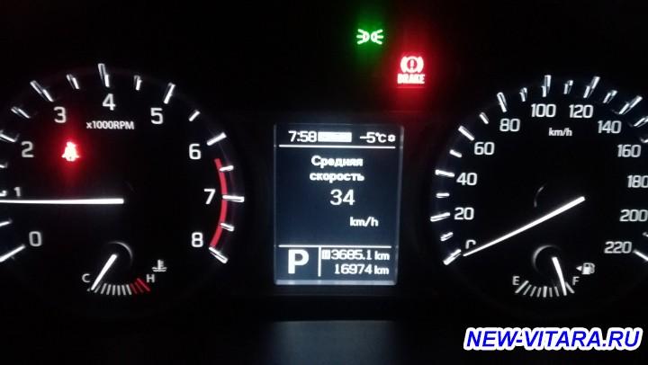 Расход топлива - 201210_ss.jpg