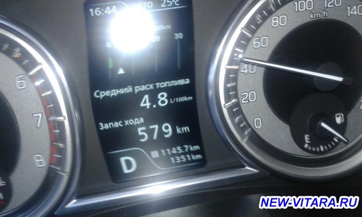 Расход топлива - 20200925_после заправки осень.jpg