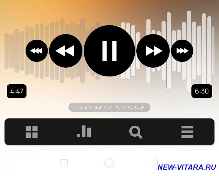 Совместимые телефоны со штатной магнитолой - Screenshot_2020-12-29-19-50-27-599_com.maxmpz.audioplayer.jpg