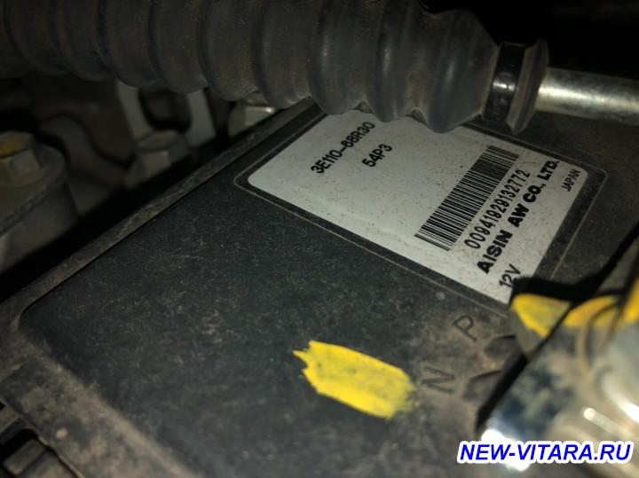 АКПП на Suzuki Vitara - CE28673D-C86B-4E94-B0E2-C66E1A19F6D9.jpeg