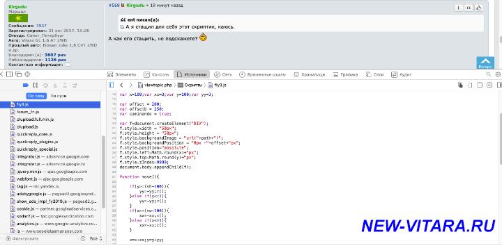 Работа форума и его модерирование - Снимок экрана 2021-04-01 в 21.23.01.png
