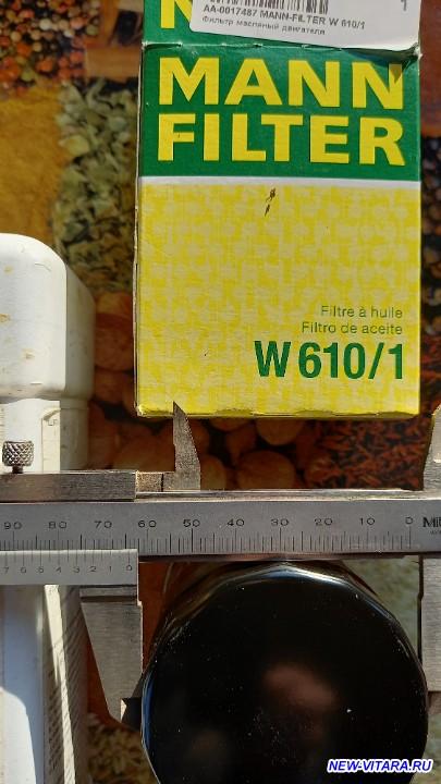 Бензиновый двигатель 1.6 M16A 117 л.с. - 20210410_172431.jpg