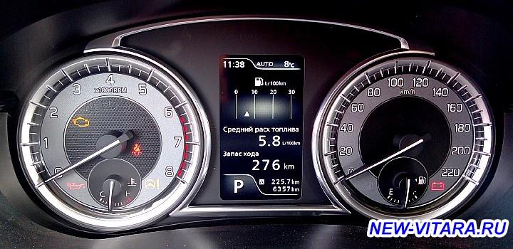 Расход топлива - IMAG3524w.jpg