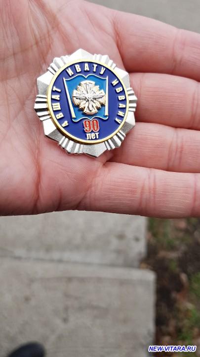 ВВС страна чудес - IMG-20210430-WA0005.jpeg