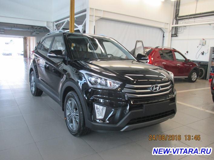 Hyundai Creta - IMG_8349.JPG