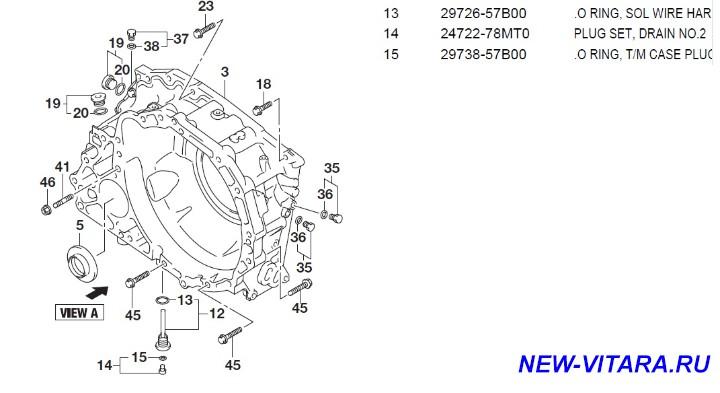 АКПП на Suzuki Vitara - Слив..jpg